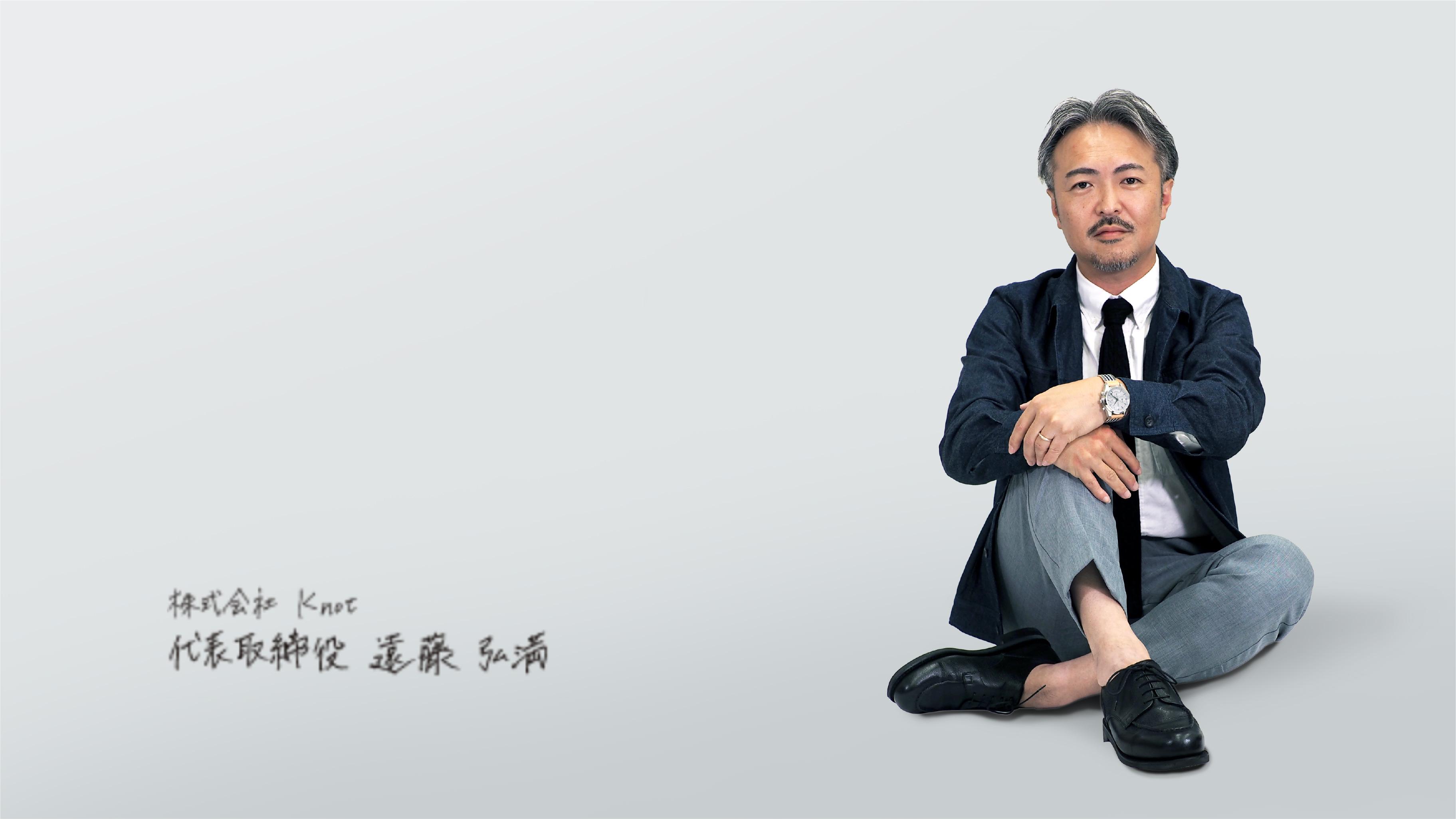 株式会社Knot 代表取締役 遠藤 弘満の画像