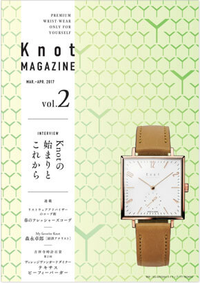 Knot Magazine vol.2
