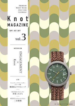 Knot Magazine vol.3