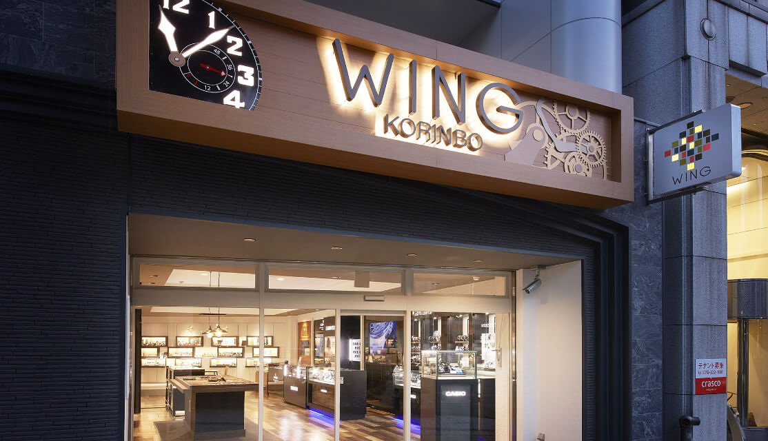 WING 香林坊店