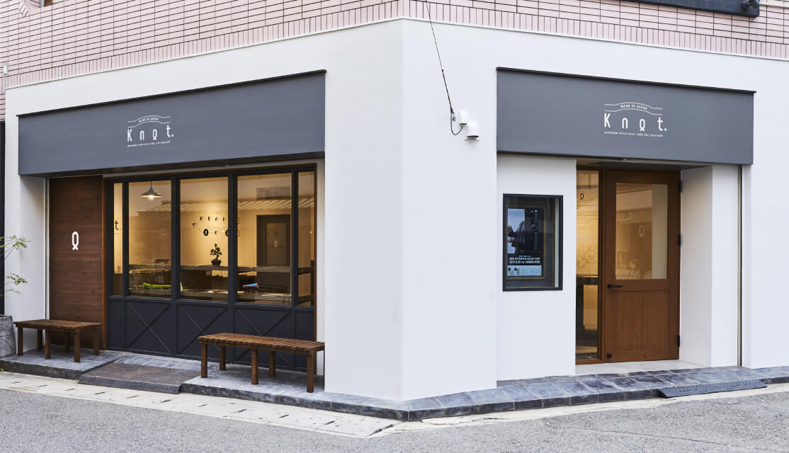 Kobe Motomachi Gallery Shop