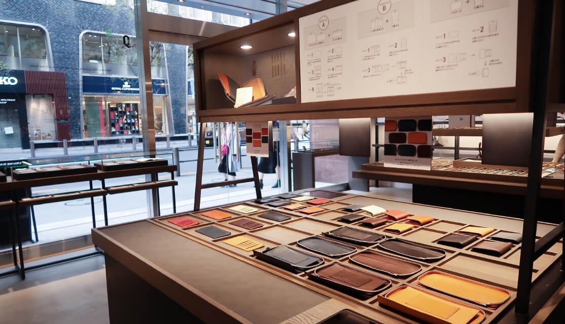 Marunouchi Gallery Shop